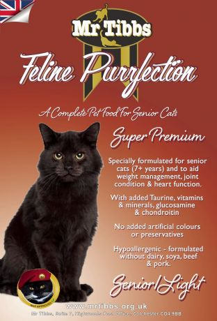 SUPER PREMIUM ~ SENIOR CAT/LIGHT FOOD ~ 2KG BAGS